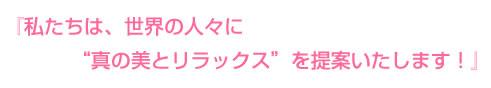 shop_r5_c3